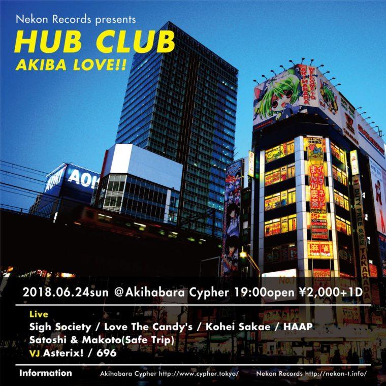 hub club
