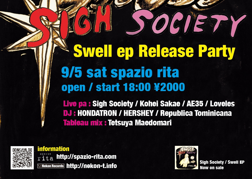 Release party in Nagoya