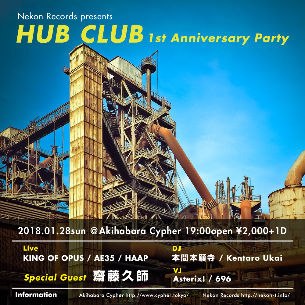 Hub club / 1st Anniversary Party