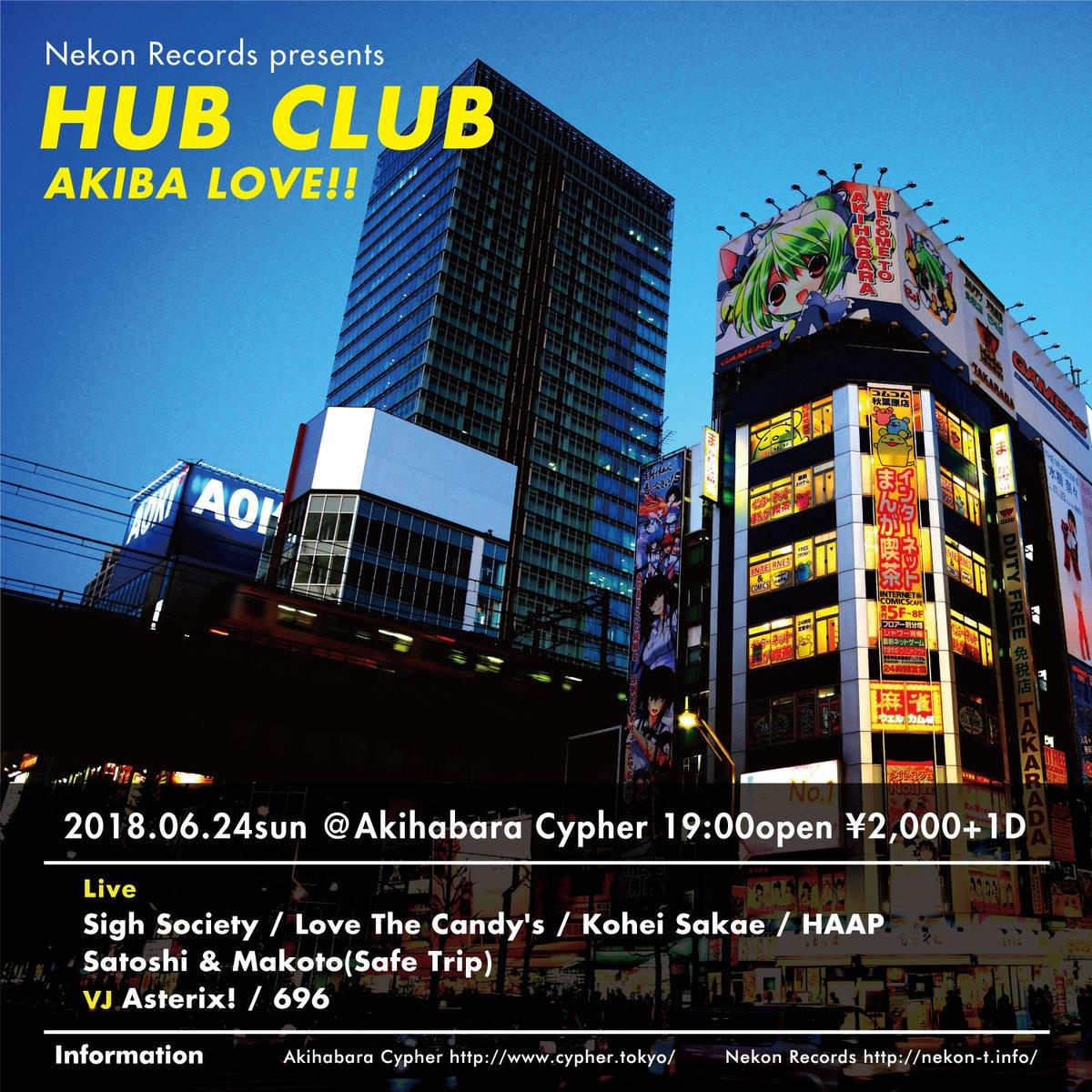 Hub club / Akiba Love!!