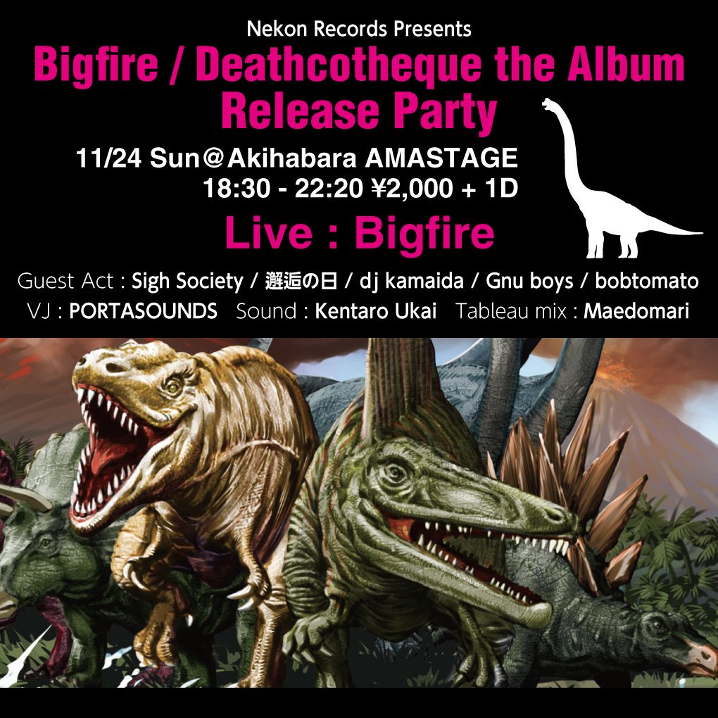 Bigfire – Deathcotheque the Album / Release Party