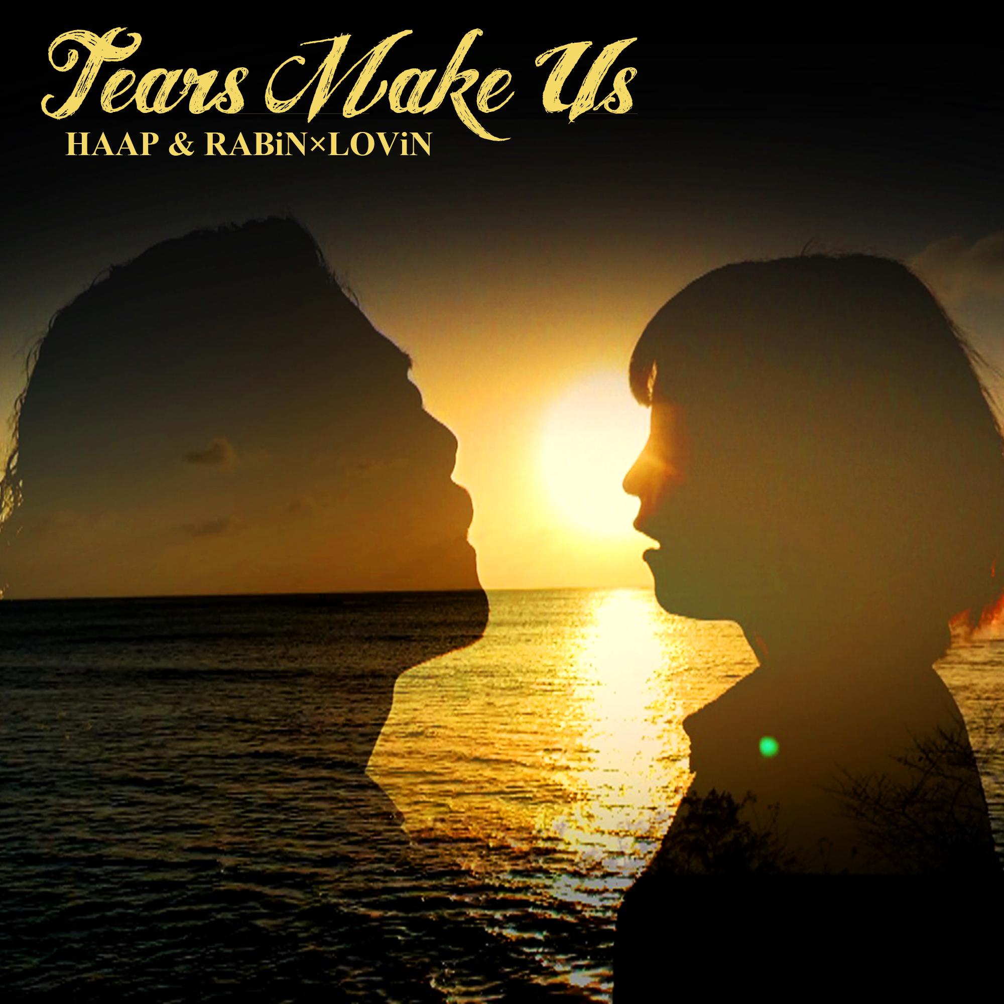 HAAP Collaboration Singles